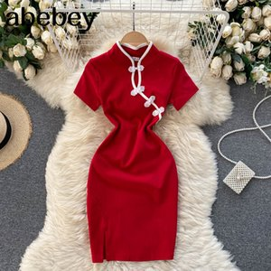 Women Elegant French Retro Stand Collar Sleeve Solid Slim Summer Fashion Streetwear Short Dress 210415
