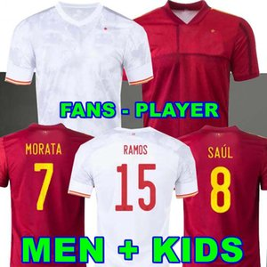 Version du joueur 2020 2021 España Rodrigo Paco Alcacer Ferran Koke Espagne Soccer Jersey Morata Ramos Iniesta Saul Thiago Gaya Football Soccer Shirt Camisetas de futbol