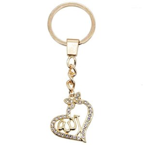 Zinc alloy heart-shaped hollow Arab Muslim Islamic God symbol key ring jewelry Ramadan gift to friends1