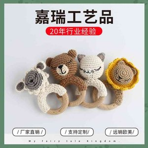 Hand toy pendant hand hook knitting Crochet cartoon doll