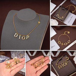 2021 NEW D Семья кисточкой Письмо Ожерелье Dijia Pearl Серьги Высококачественный фея браслет Брошь