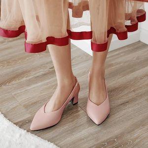Classic Office Ladies Slincacks Square Высокий каблук заостренный носок на мелководье 2021 дата обувь женское качество розовое платье