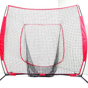 Baseball and Softball Practice Net 7 x 7 with Bow Frame