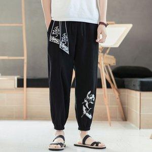 Erkek Pantolon Nakış Erkekler Geniş Bacak Erkek Boy Koşu Erkek Rahat Pantolon Sonbahar Harajuku Stil Harem 5XL 2H6Y