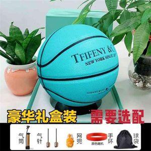 Basketball Tiffany's same limited edition blue 7, 6, No. 5 junior high school student gift ball