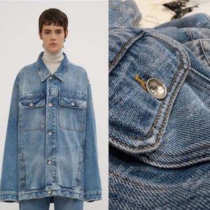 G price 1W + super soft handle OS loose profile blue MM6 Tencel cotton denim jacket