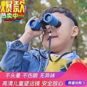 Children's High Definition Power Binocular Toy Mini Portable Outdoor Travel Activities Bird Watching Mirror Student Telescope DX96719