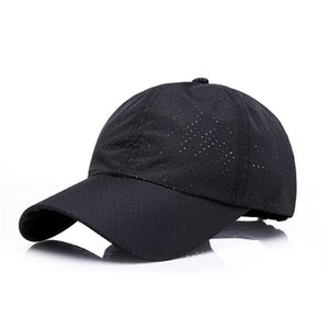 men's summer sun hat outdoor casual Baseball Women's quick dry breathable mesh solid color