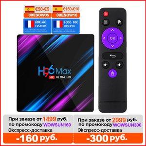 4GB 64GB H96 MAX RK3318 Smart TV Box Android 10 Wifi H96MAX TVBOX 4K Youtube Media player Set top box 4G 32G 2G 16G