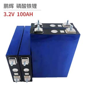 12V lifepo4 battery pack 100Ah power lithium battery pack electric car electric car golf outdoor solar rechargeable 4PCS 3.2V lithium battery