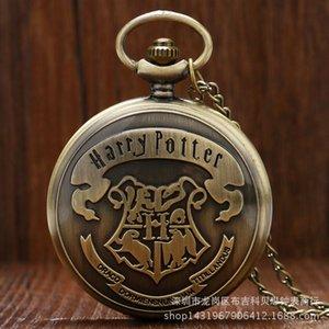 watch Qinggu H thin chain Harry Potter school commemorative Quartz Pocket WatchOZ1H