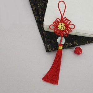 2 stück segnezubehör knoten quaste chinesische kappen handwerk vorhang diy quasten charms handwerk anhänger herstellung schlüsselanhänger Riemen Schmuck H Jllu rmqk