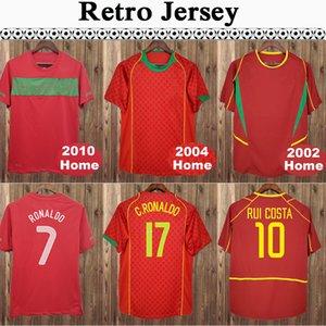 1998 1999 Rui Costa Figo Mens 레트로 축구 유니폼 Nani R. Meireles 집 멀리 멀리 화이트 축구 셔츠 짧은 소매 유니폼