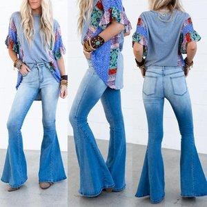 Женские брюки Каприз Высокая талия Ретчатые микросвязные джинсы Брюки прямые кожаные женщины уличные