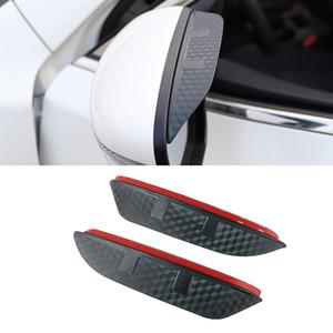 For Nissan Qashqai 2008-2021 Auto Car Side Rear View Mirror Rain Visor Carbon Fiber Texture Eyebrow Sun Shade Snow Guard Cover