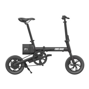 Electric Bicycle CMS-F1 12 Inch Folding E Bike Mini Al Alloy Foldable