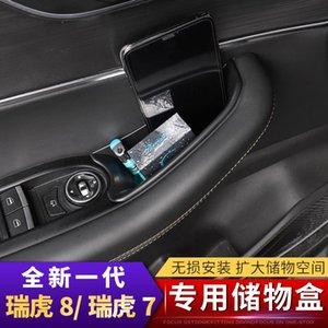 Car Organizer FOR CHERY Tiggo 8 2021 Door Storage Box Modified Tiggo8 Handle Central