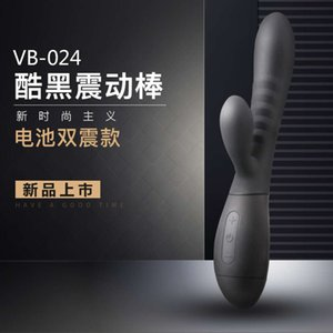 massager Double head vibrator adult products female AV rod sex toys