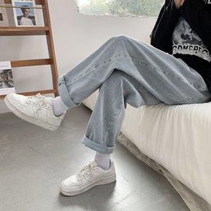 Men's Jeans High Waist Solid Color Korean Fashion Loose Casual Harajuku Streetwear Retro Straight Denim Mopping Pants BRIM