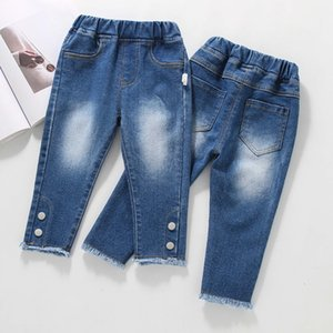 Children's Jeans Spring Korean Clothing 2021 Baby Foreign Style