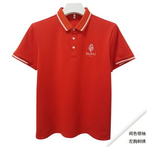 Men's Polo Shirt Short Sleeve Sports Lapel T-shirt Splicing Busins Men's Advertising Shirt Printing