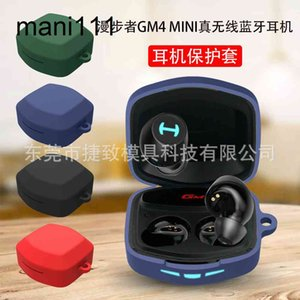 Suitable for walkers Edifier GM4 Mini earphone silicone protective cover wireless Bluetooth fall proof soft rubber case