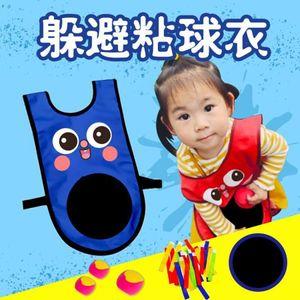 Children's Vest Kindergarten Dodge Outdoor Games Toys Jerseys Parent Child Interaction Sticky Ball 7JB4