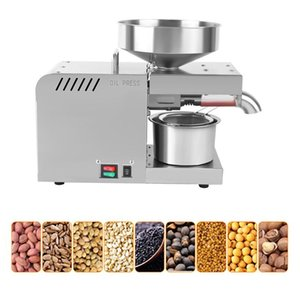 Small Household Oil Press Peanut Machine Presser High Speed Extractor Extraction Pressers