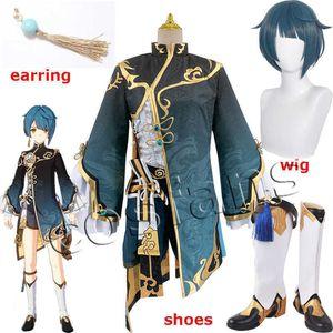 Game Genshin Impact XingQiu Xing Qiu Original Ver. Battle Uniform Gorgeous Outfit Halloween Genshin Impact Xingqiu Cosplay Wigs Y0903