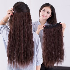 Corn Perm Five Wig Women's One Piece Long Clip Hair Small Curl Invisible Breathable Hairpiece