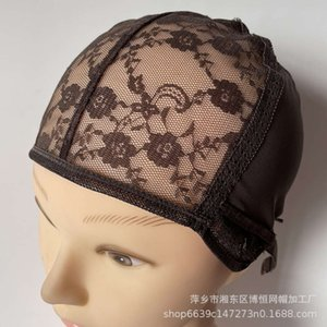 Front lace elastic cover adjustable cap skin Jew inner net human hair wig accessories