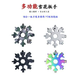 Portable 18 in One Multifunctional Hexagonal Octagonal Screwdriver Outdoor Universal Snowflake Wrench 1REB813
