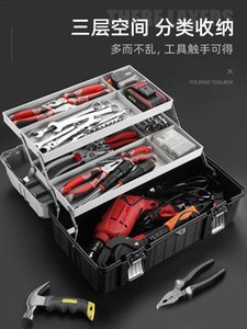 Tool Organizers Portable Multifunction Box Hard Three Layer PlasticCase Electrician Garage Caisse Outil Storage BS50XZ