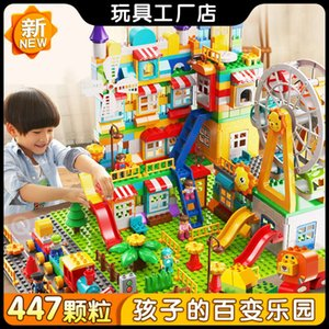 Feile compatible Lego building blocks large particles and variety early education diy children's 3-6 year old gift toys
