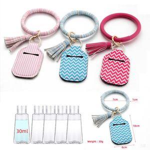 Bracelet Keychain 30ml Hand Sanitizer Bottle Hanging Protective Cover Storage Case Portable Travel Disinfect Gel Bottles Bangle