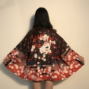 Kimono Kadınlar Japon Yukata Kadın Kadınlar Asya Giysileri Kimono Hırka Gömlek Kadın Geleneksel Japon Kimonos Haori FF2682