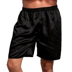 Мужские растягивающие талия тонкие свободные боксеры пижама брюки брюки твердого цвета мягкие шелковые короткие штаны мужская одежда будет и песчаник новая