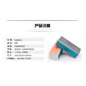 6pcs Professional Colorful 4 Ways Nail File Buffer Polishing Block Sanding Nail Art Manicure Sponge Setback Nail A jllYNh