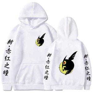 2021 Anime Akame Ga Kill Pullover Tops Long Sleeve Hip Hop Fashion Hoodie Y0727