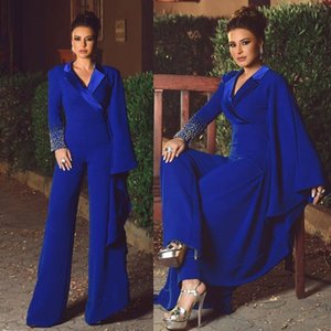 2020 Sapphire Blue Evening Dresses Rhinestone Pearls Prom Dress Long Sleeve Pants V Neck Special Occasion Dresses