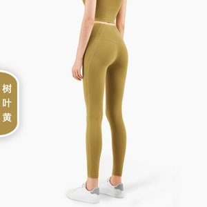 Luxury Feel No Clothes2021 T Sports Line Pants Designer European And American Lulu Yoga Nude High Womens Tight Leggings Waist Xorp