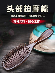Hair Brushes Air Cushion Comb Meridians Massage Anti-static Bag Curling Loss Male And Female Household Sandalwood