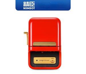 Printers NIIMBOT Wireless Label Bluetooth Food Pricing Machine Packaging Date Coding Price Labeling Printing Set