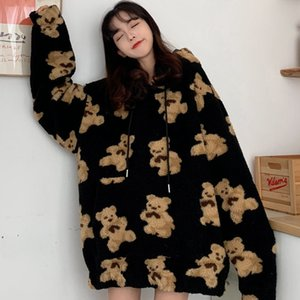 Women's wool velvet bear Hoodie Korean student casual jacket autumn and winter 2021