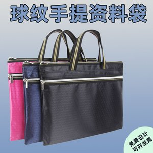 Ball A4 Portable Document Bag Conference Material Tutorial Zipper Oxford File Briefcase