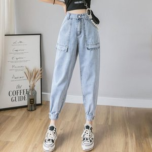 Qiukichonson Fashion Women Nova Jeans High Waisted Loose Harm Ankle Banded Big Pockets Denim Trousers Women's