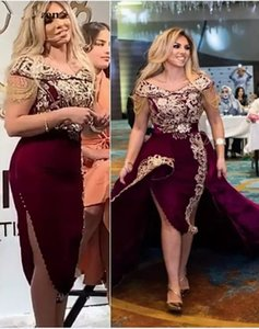 Algerian Burgundy Evening Occasion Dresses 2021 Gold Lace Applique Off Shoulder Plus Size Prom Dress with Detachable Train Vestidos De Novia