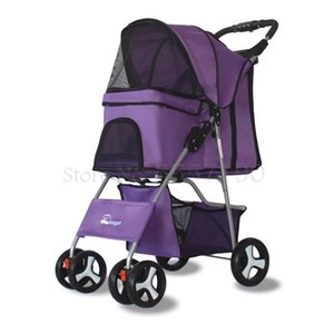 Pet Stroller Cat Out Trolley Teddy Lightweight Folding Dog Car Seat Covers