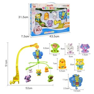 Baby Toys 0-12 Months Musical Crib Mobile Bed Bell Carousel Rattles Rotary Bracket Giraffe Holder Wind-up Music Box For Infant 812 X2