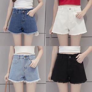 2021 summer large denim shorts women's Korean High Waist Wide Leg Jeans